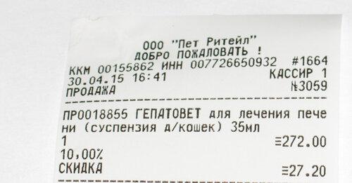 https://img-fotki.yandex.ru/get/3800/62787160.73/0_93e2f_a0d4567f_L.jpg