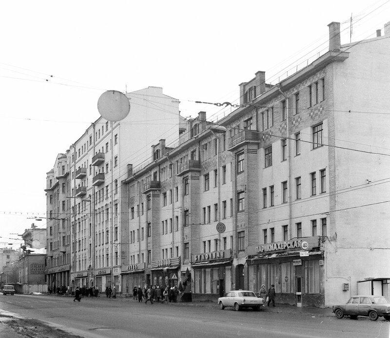 96492 Новослободская ул., 10 Вадим Шульц 1987.jpg