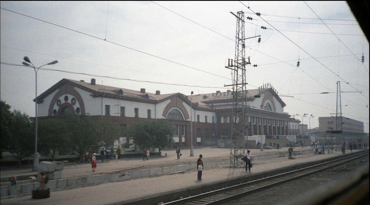 19. Красноярск