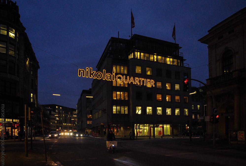 Hamburg-Zentrum-2016-(9).jpg