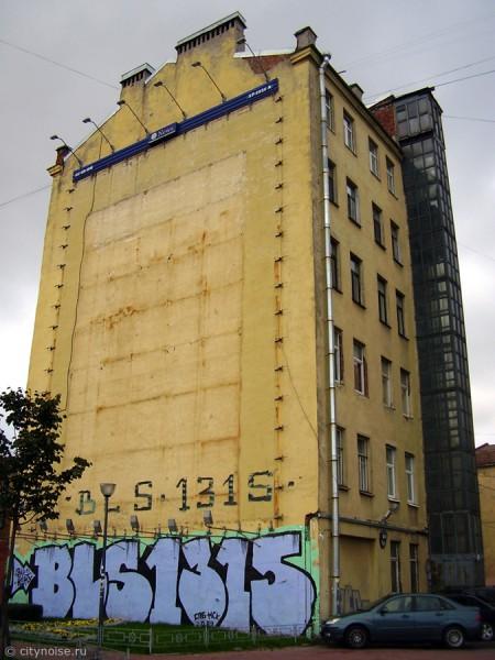 граффити на наб. Обводного канала, 75
