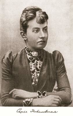 Ковалевская 1.jpg
