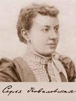 Ковалевская 8.jpg