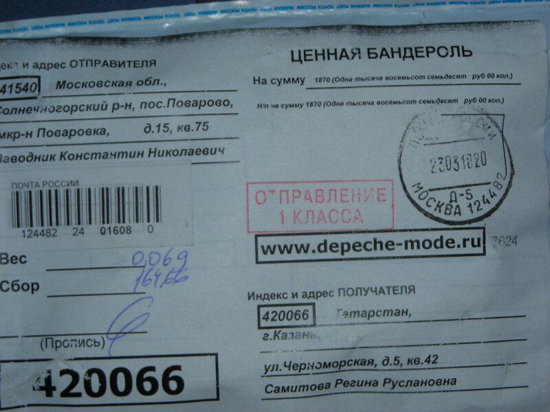 http://img-fotki.yandex.ru/get/3800/klayly.14/0_397f5_bd9edc3d_XL.jpg
