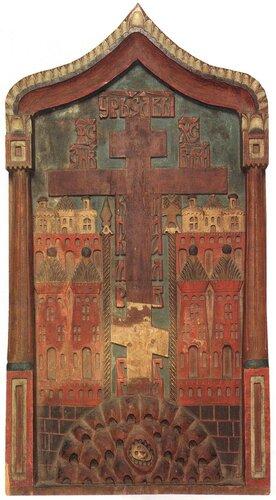 Резная икона Крест Голгофский . Библиотекарь.Ру XIX век