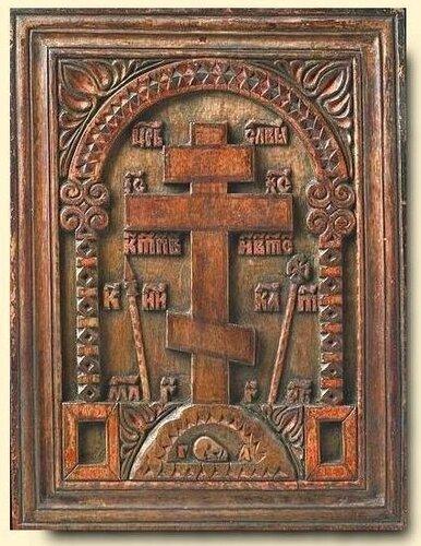 Северные письма, XVIII век 30 x 23 см