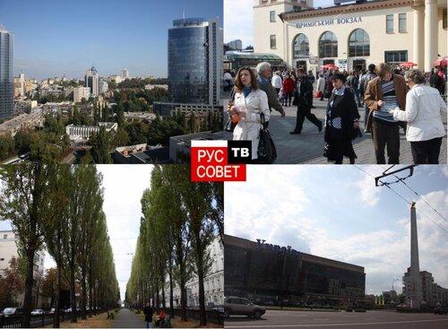 Киев - рассово чист
