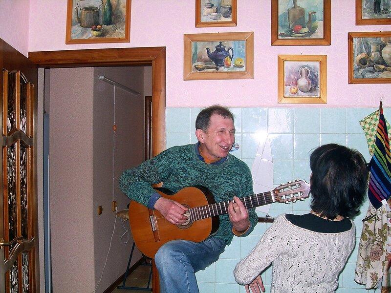 Соло для гитары