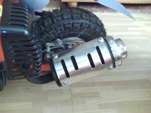 Как сделать на скутере потише глушитель