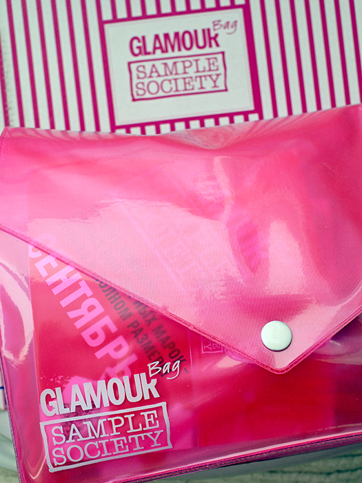 glamour-bag-sample-society-отзыв2.jpg