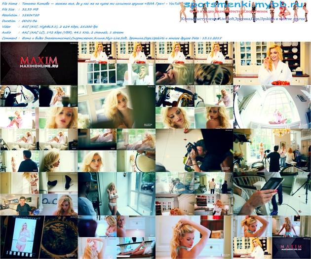 http://img-fotki.yandex.ru/get/3801/329905362.56/0_197db9_6356513b_orig.jpg