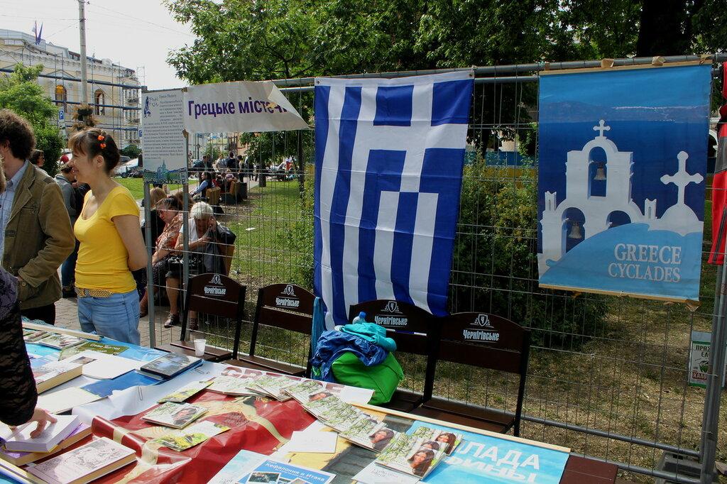 Греческий городок фестиваля