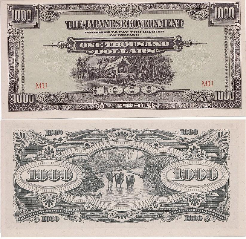 Малайзия, 1000 японских окупационных долларов, 1944