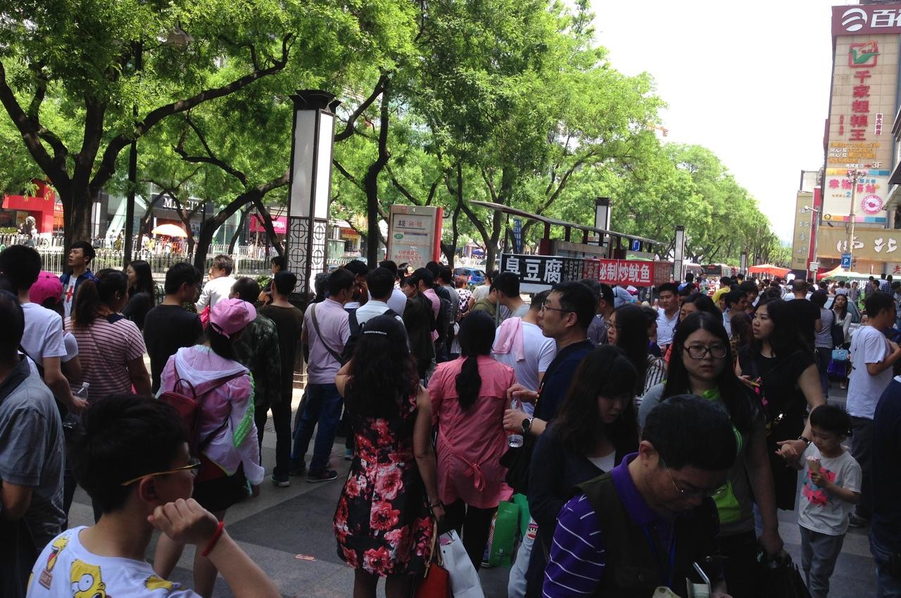 Улицы Сианя второго мая