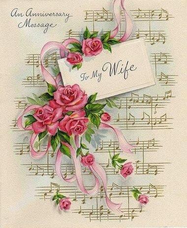 Поздравление с пол года открытка