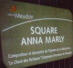 Память об Анне Марли