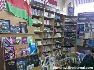 магазин книг на английском в Минске