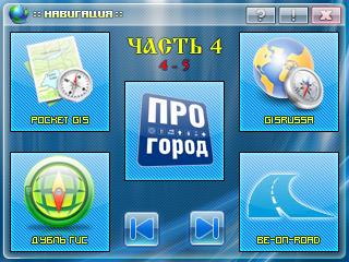 http://img-fotki.yandex.ru/get/3801/hit-comze-com.0/0_18a82_eb690429_L.jpg