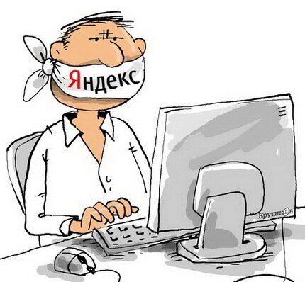 Бесплатная база трастовых сайтов из Яндекс Каталога — все сайты из ЯК