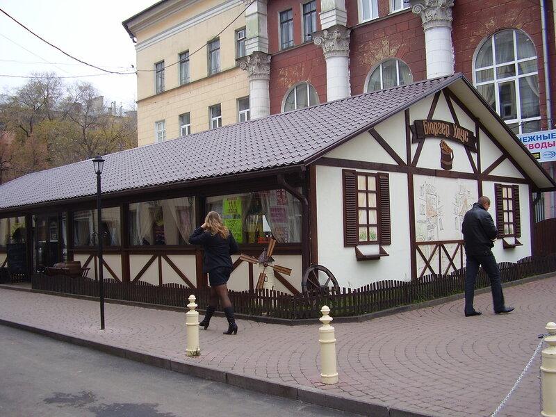 http://img-fotki.yandex.ru/get/3801/mmorkovin.1/0_13eb4_705f5854_XL