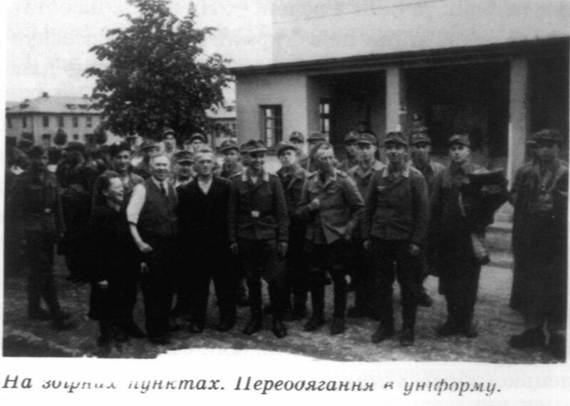 Украинские юнаки помощники люфтваффе