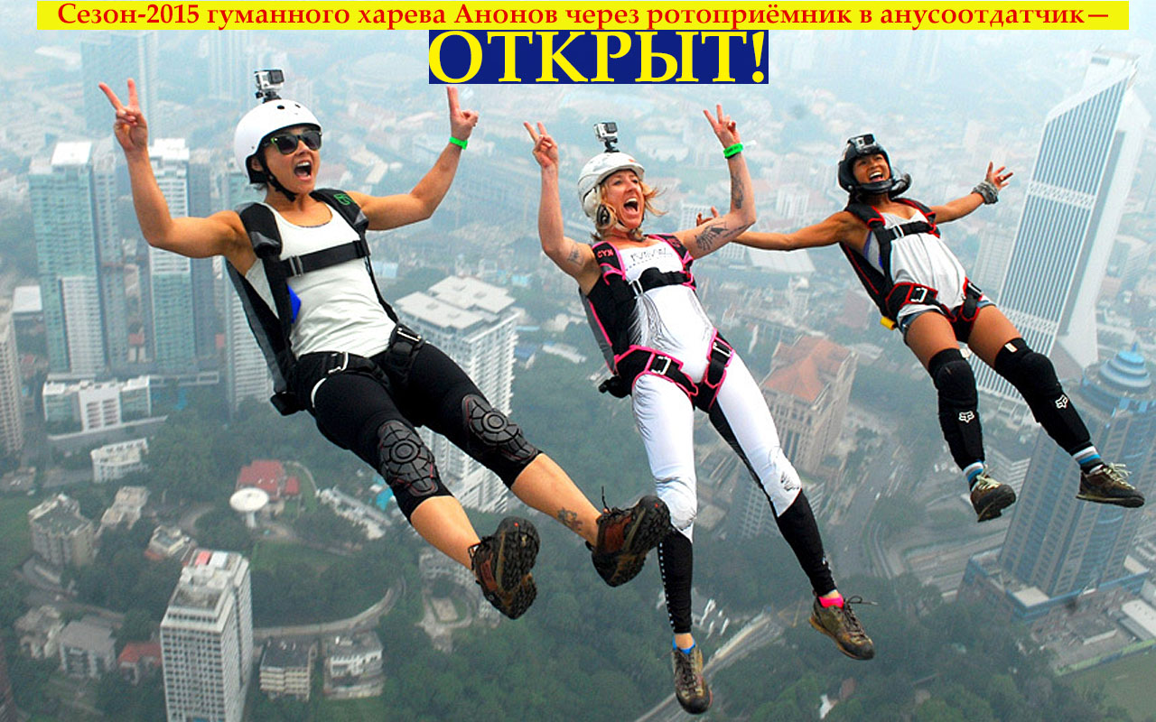 Base jumpers take part in an international base jumping competition in Kuala Lumpur, Malaysia.jpg