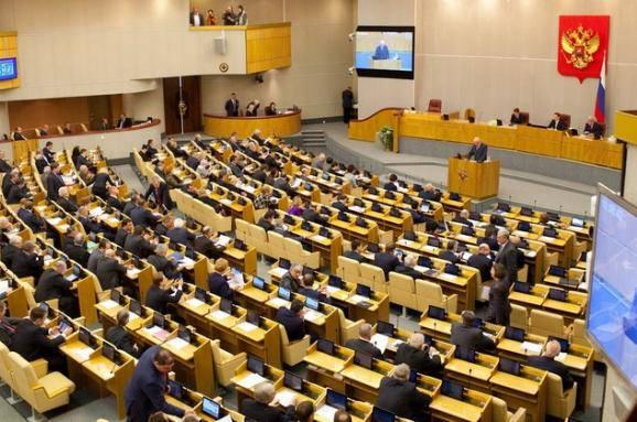 """""""Если в голосовании примет участие аннексированный Крым, Дума станет не совсем легитимной"""", - блогер"""