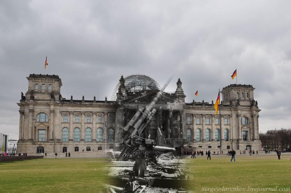 41 Берлин 1945-2010 Зенитка у Рейхстага..jpg