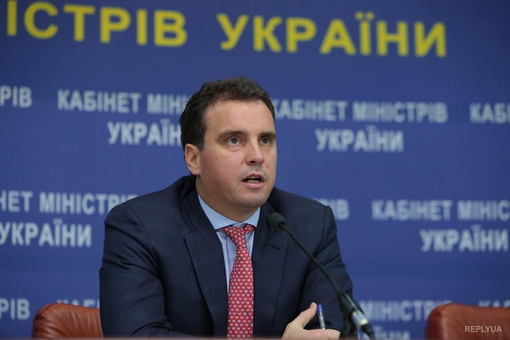 Абромавичус: «Большая приватизация» вУкраине  переносится на2016 год