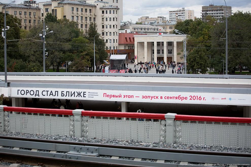 Электрификация и реконструкция Малого кольца Московской железной дороги под пассажирское сообщение н