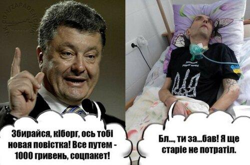 """Хроники триффидов: """"Весь мир с нами!"""""""