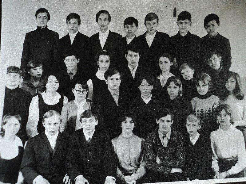 1970 год, Петропавловск-Камчатский, 8 класс.