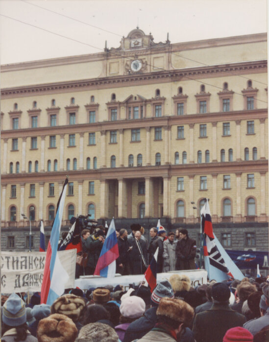 35. Союз демократических сил Митинг 7 ноября