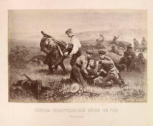 31. Спасение вражеских раненых русскими солдатами