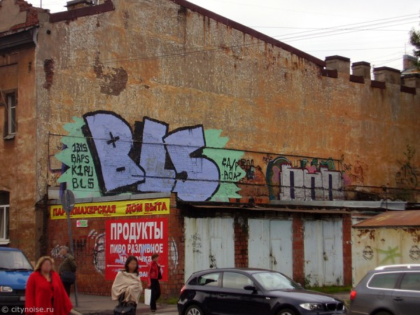 граффити на Печатника Григорьева, 13
