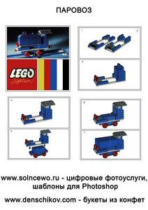 http://img-fotki.yandex.ru/get/3802/denschikov2007.0/0_34e06_b640396c_M.jpg
