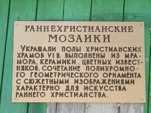 КРЫМ 018.jpg