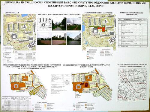 http://img-fotki.yandex.ru/get/3802/foto-re.63/0_2b52a_89dd0bdc_L.jpg