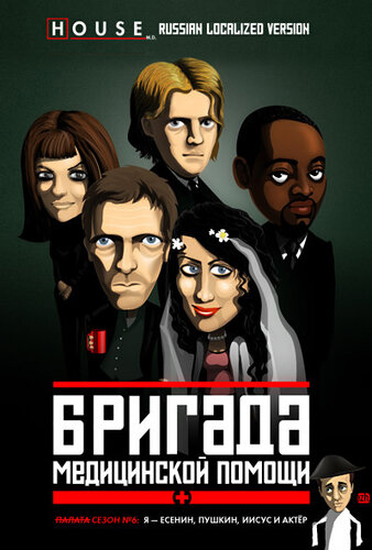 Егор Жгун - карикатуры
