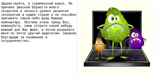 http://img-fotki.yandex.ru/get/3802/karymov-i.1/0_1852f_6ce33e21_XL.jpg