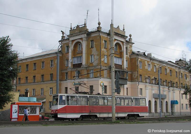 Ключевской район село красный яр фотографии основу