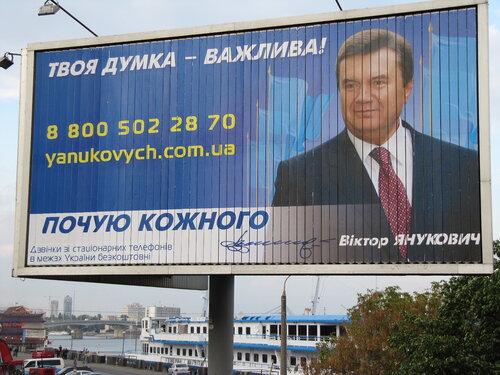 Референдум про мирні угоди з РФ не матиме законодавчої ініціативи, - Зеленський - Цензор.НЕТ 8346