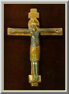 Ишханский пасторский крест Хв  Грузия.