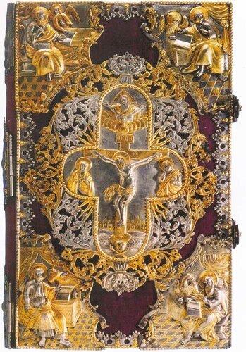 Евангелие. Верхняя крышка оклада Киев. Первая половина XVIII в.
