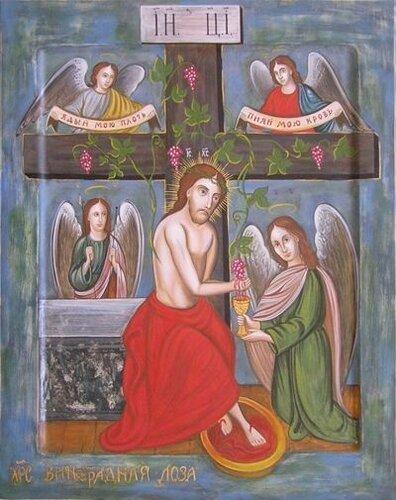 «Христос виноградная лоза». www.pavel-ko.net Иконописная мастерская