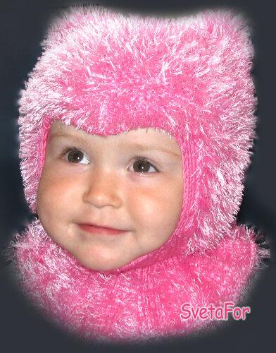 Шапка-шлем для девочки.