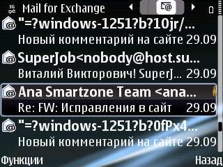 Mail for Exchange для Symbian S60 через Google Sync