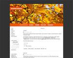 Дизайн для ЖЖ: Жёлтые листья (S2). Дизайны для livejournal. Дизайны для Живого журнала. Оформление ЖЖ. Бесплатные стили. Авторские дизайны для ЖЖ