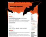 Дизайн для ЖЖ: Летучие мыши (S2). Дизайны для livejournal. Дизайны для Живого журнала. Оформление ЖЖ. Бесплатные стили. Авторские дизайны для ЖЖ