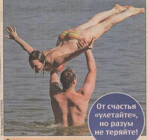 https://img-fotki.yandex.ru/get/3803/19411616.47e/0_109501_30497d70_M.jpg